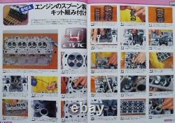 BOOK Honda CIVIC TUNING B16A & B18 EG6 EK4 VTEC MUGEN SPOON EG EK Japan