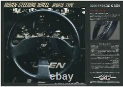 Mugen Steering Wheel Momo SW3 Rare Honda Civic EG6 EK9 DC2 DB8 Integra CRX Type